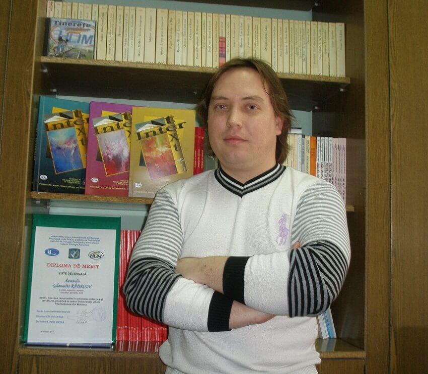Diplomă de merit pentru succese în activitatea didactico-ştiinţifică