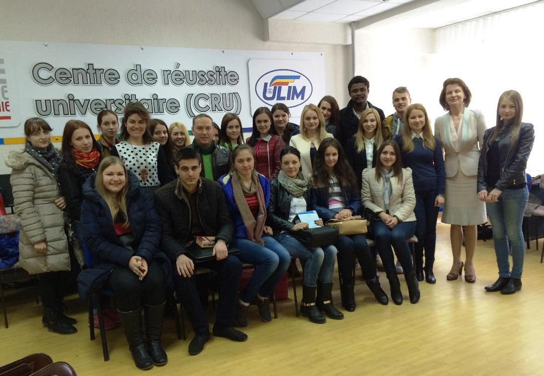 Visite à l'ULIM de Madame Maria Niculescu, Directrice de l'IFAG, Sofia, Bulgarie