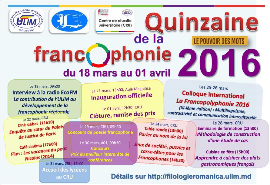 Quinzaine de la Francophonie à l'ULIM